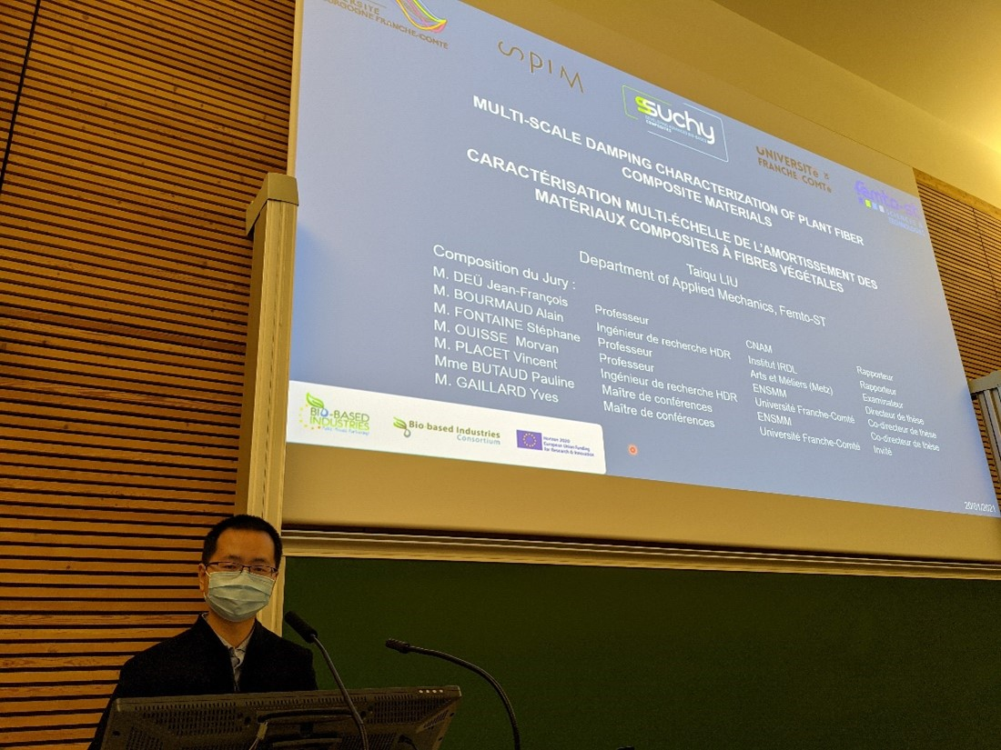 Taiqu Liu at his PhD defense